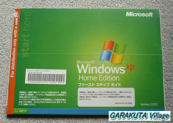 P20081206-P1090003-2