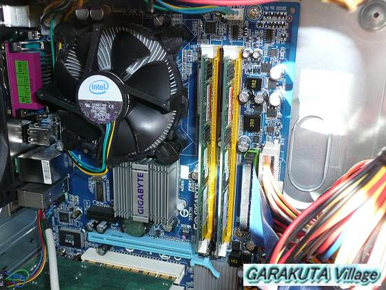 P20081206-P1090004