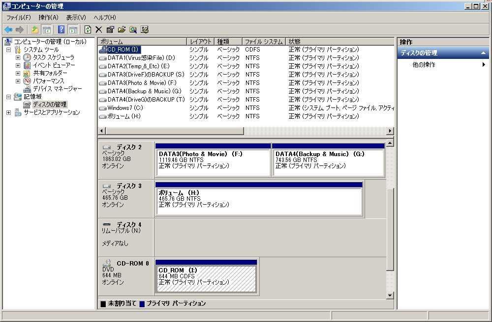 PC1-Windows8-02