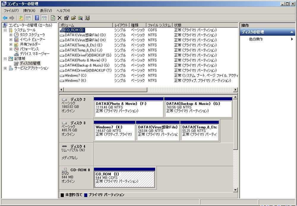 PC1-Windows8-04