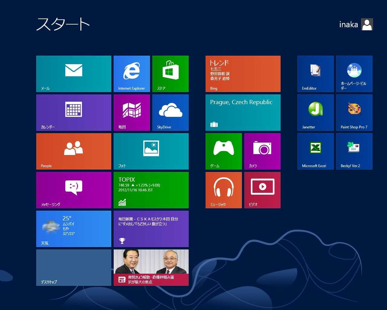PC1-Windows8-06