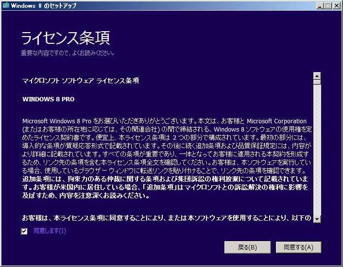 PC1-Windows8-09