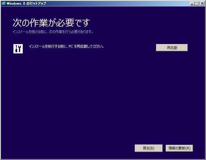 PC1-Windows8-13