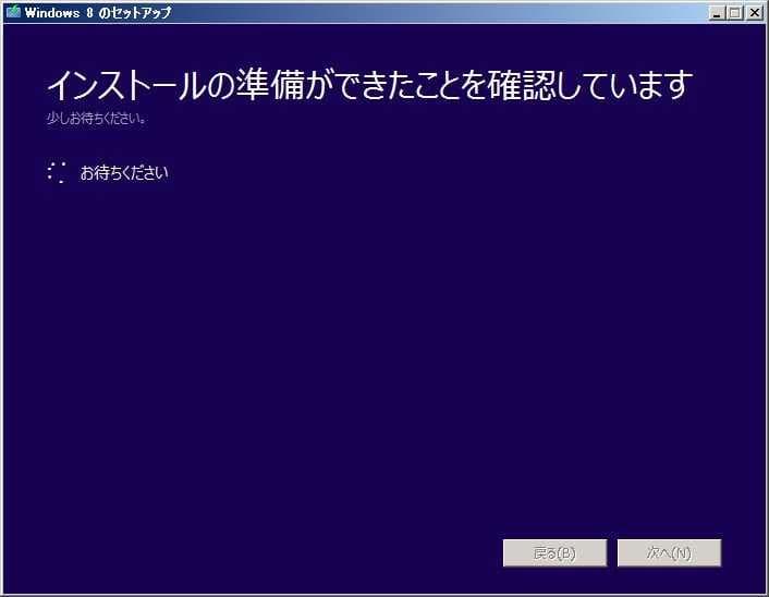 PC1-Windows8-15