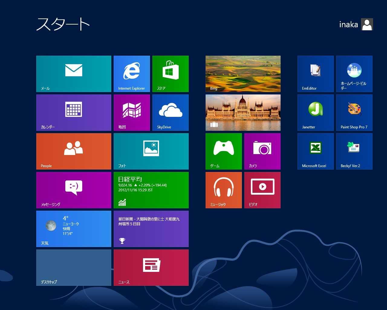 PC1-Windows8-17