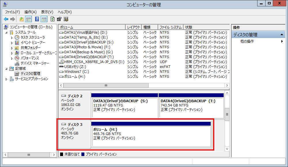 PC1-Windows8-18