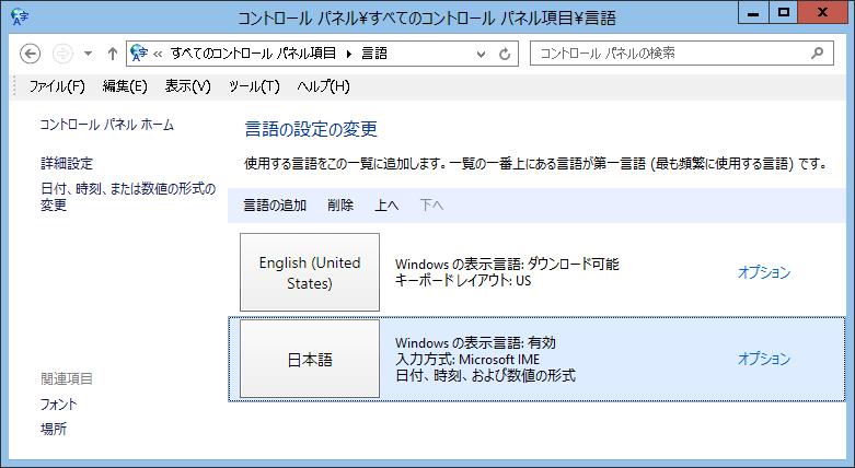 Keyboard-08