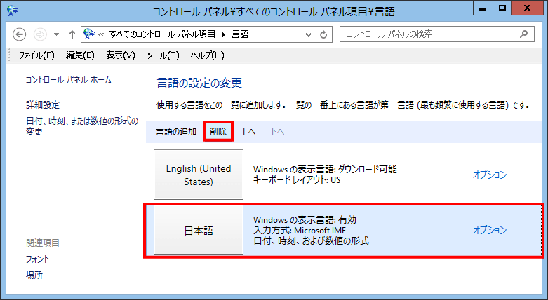 Keyboard-09