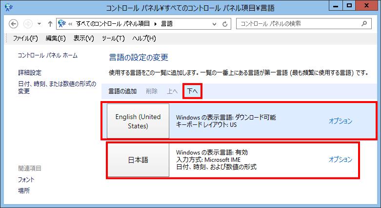 Keyboard-14