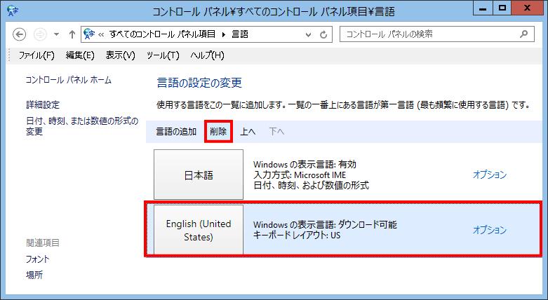 Keyboard-16