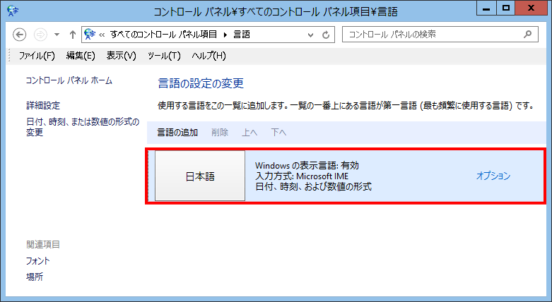 Keyboard-17