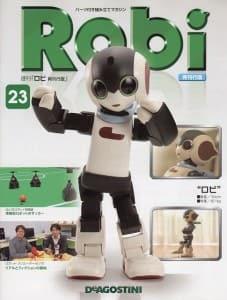 S-Robi-23-1