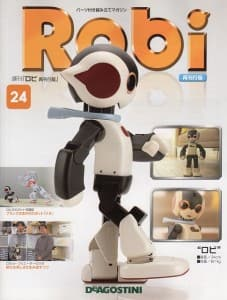 S-Robi-24-1