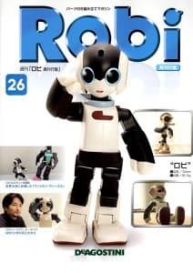 S-Robi-26-1