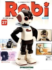 S-Robi-27-1