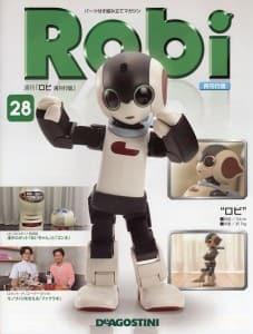 S-Robi-28-1