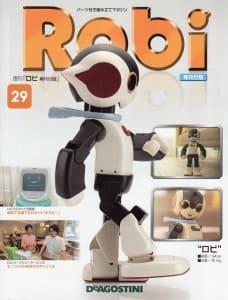 S-Robi-29-1