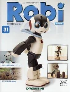 S-Robi-31-1