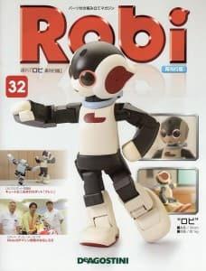 S-Robi-32-1