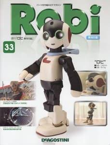 S-Robi-33-1