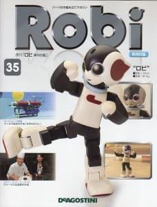 S-Robi-35-1