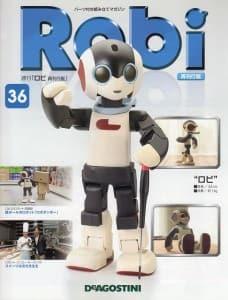S-Robi-36-1