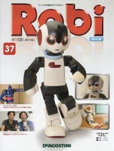 S-Robi-37-1