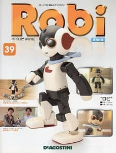 S-Robi-39-1