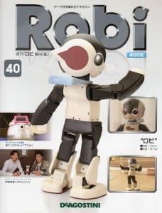 S-Robi-40-1