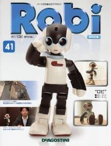 S-Robi-41-1