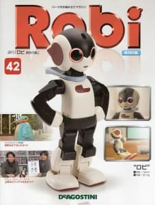 S-Robi-42-1