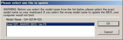 20081112-BIOSup-003