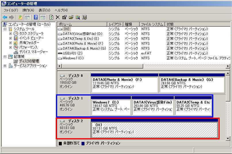Diskcopy01