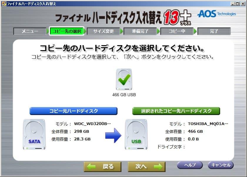HDD320-500-2