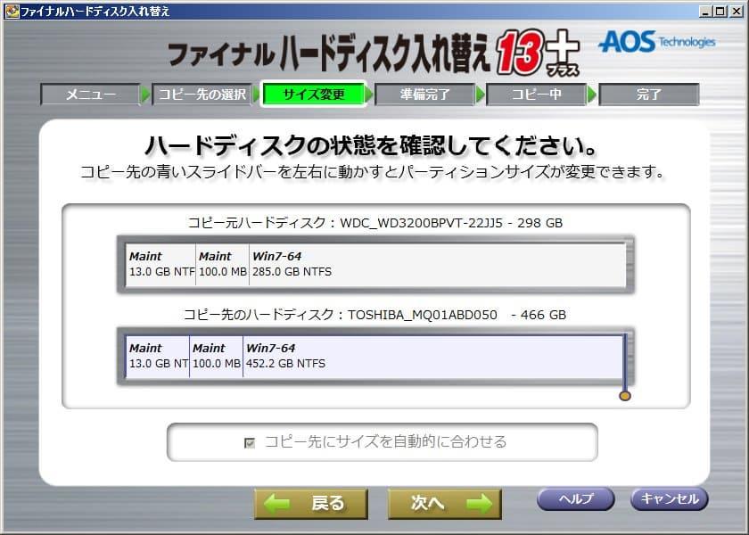 HDD320-500-3