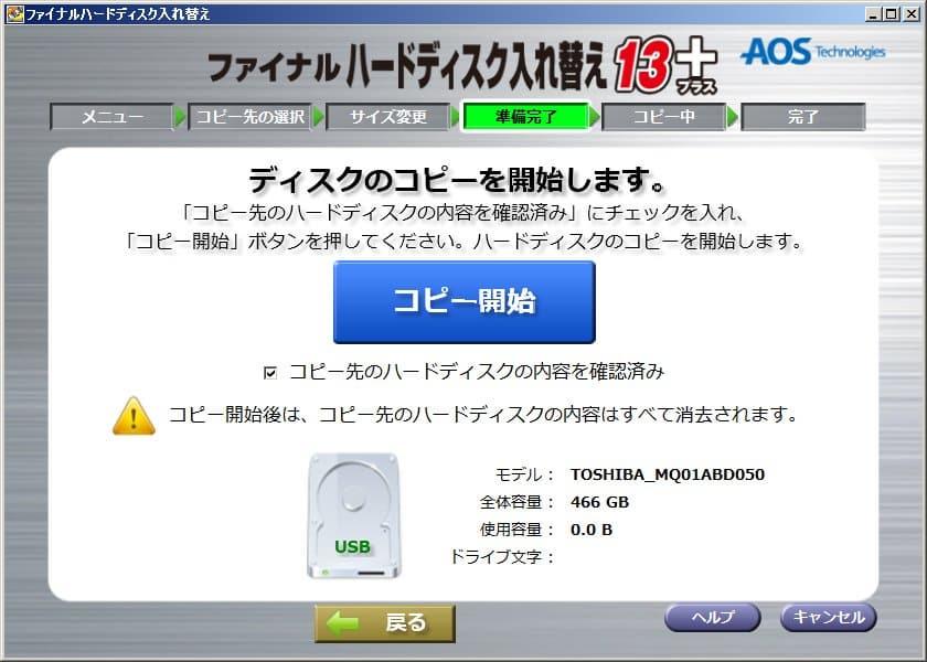 HDD320-500-4