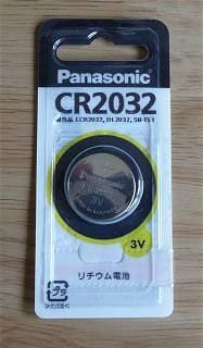 P20080322-P1020486-2