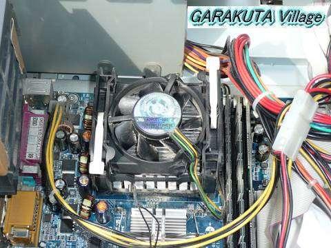 P20080322-P1020491