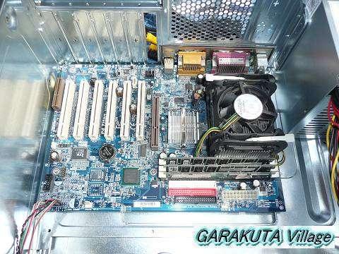 P20080328-P1020538