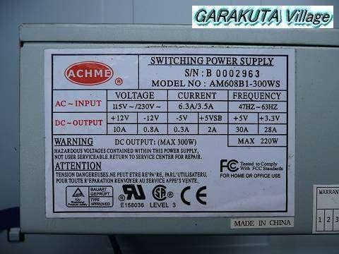 P20080328-P1020545