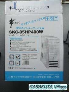 P20080328-P1020549