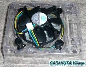 P20081008-P1070743-2