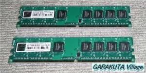 P20081008-P1070755-2