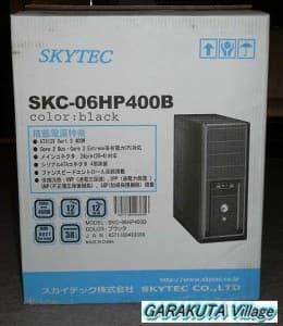 P20081010-P1070803-2