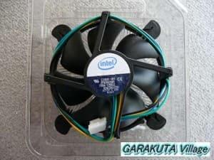 P20081112-P1080765