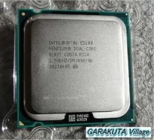 P20081112-P1080766-2