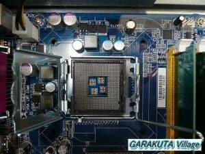 P20081112-P1080767