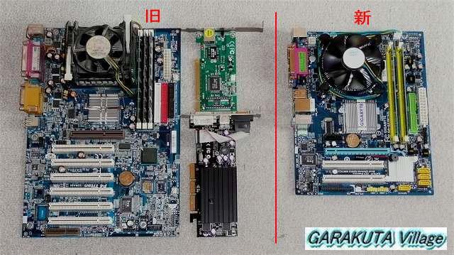 P20081209-P1090018-2