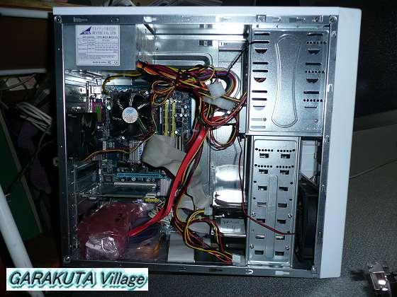 P20081209-P1090022