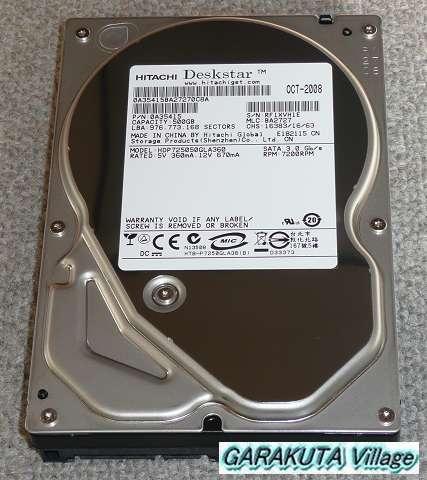 P20081212-P1090023-2